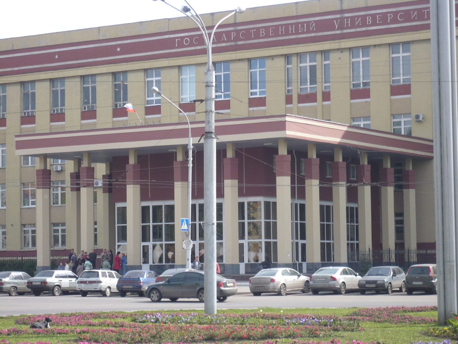the main entrance of the Voronezh State University