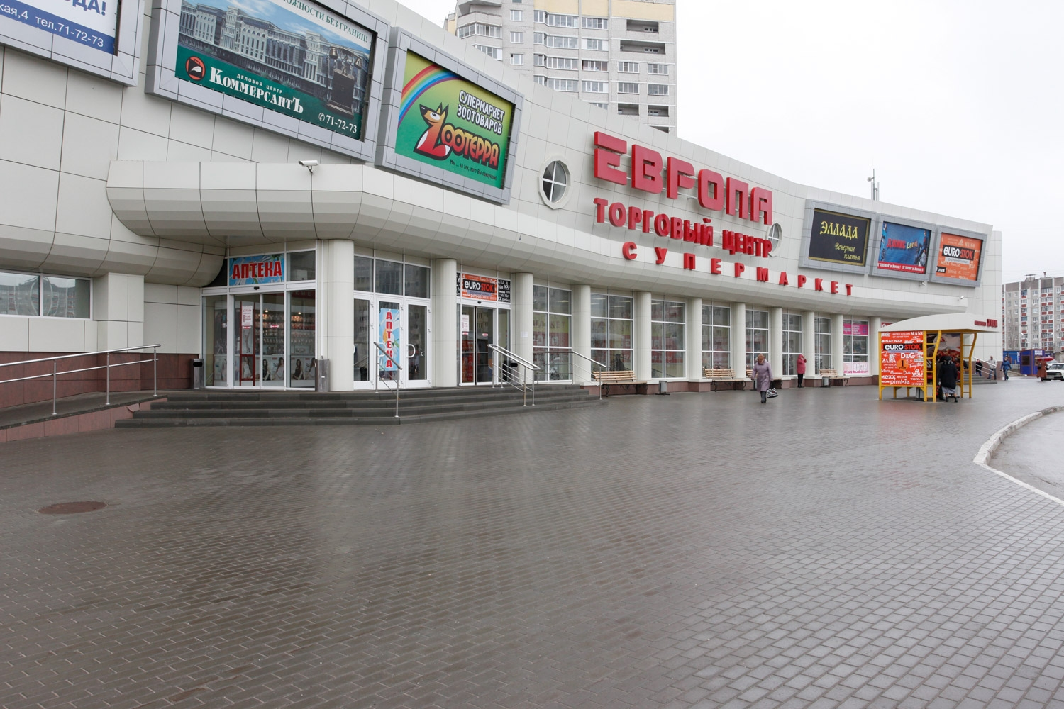 Department Store on Patriotov avenue