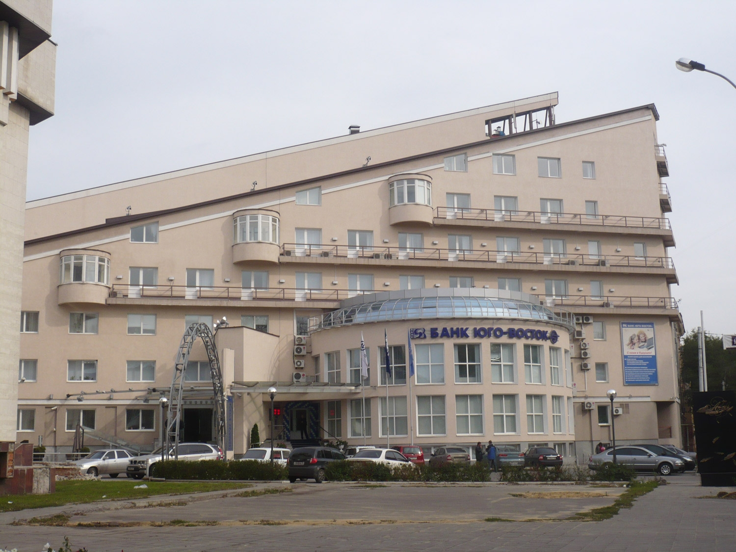Apex Hotel on Platonov street